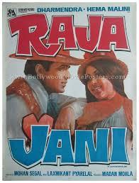 best 25 old bollywood movies ideas on pinterest old hindi movie