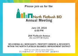 Business Meeting Invitation Email save the date nfbid annual meeting u2013thursday june 19th 6pm