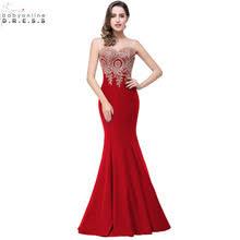 Cheap Gowns Online Get Cheap Red Evening Dress Aliexpress Com Alibaba Group