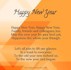 new years shorts happy new year 2018 quotes new year poems in quotes time
