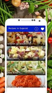 recipes in gujarati offline android apps on google play