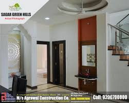 design home architects bhopal madhya pradesh agrawal construction company the sage sagar group best