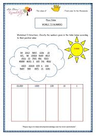 place value worksheet place value worksheet 4 digit numbers