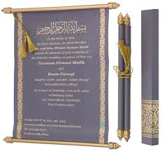 muslim wedding invitation cards muslim wedding cards 5 attractive islamic wedding invitation card