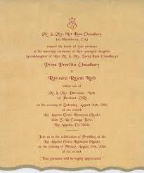 hindu wedding invitation hindu wedding invitations christmanista