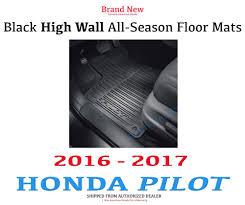 honda pilot all weather mats genuine oem honda pilot high wall all season floor mat set mats