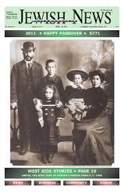 intermountain jewish news passover edition by seiji nagata issuu