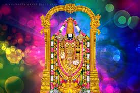 lord venkateswara pics balaji god wallpapers group 57