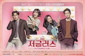dramafire black knight korean drama page 4 of 7 dramafire