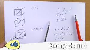 oberfläche eines würfels dreiecke im würfel raumdiagonale berechnen pythagoras