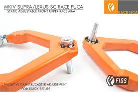lexus sc300 specs 1999 track spec