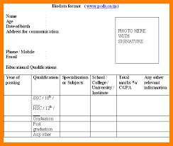professional biodata format for job 7 simple biodata format for job lease template