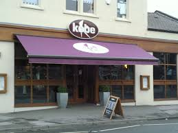 Uk Awnings Shop Canopy Awnings For Cafes Bars In Bolton Uk