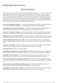 herlihy study guide answer key