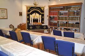 blech shabbat etz chaim synagogue