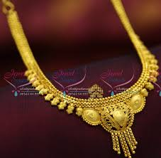 necklace with price images Nl4449 low price necklace set south indian traditional kids jewellery JPG