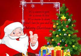 christmas greeting cards christmas day card christmas greetings christmas greeting cards