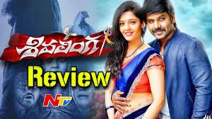 shivalinga telugu movie review raghava lawrence ritika singh
