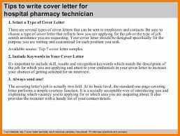 resignation letter format for pharmacy technician cover letter