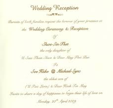 sle wedding invitations wording hindu wedding invitation wording in sle style by