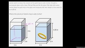 volume of rectangles inside rectangles video khan academy