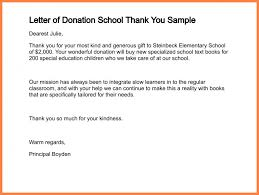 8 donation thank you letter sample sales intro letter