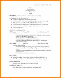 Resume Sample Objectives For Customer Service by Resume Example For Customer Service Skills Augustais