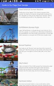 Six Flags Guide Amazon Com Guide Six Flags Over Georgia Appstore For Android