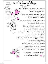 s day gift from baby baby 1st s day gift my for poem frameable