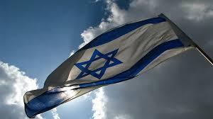 Flag Of Israel Video God Of Israel I Love You U2026 Jewish Miracles