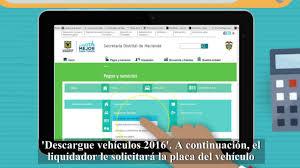 impuestos vehiculos valle 2016 paga tu impuesto de vehículos a través de la web youtube