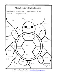 coloring pages math worksheets multiplication facts worksheets color silly turtle