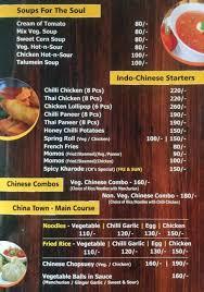 balbir s restaurant menu menu country kitchen menu menu for country kitchen green park