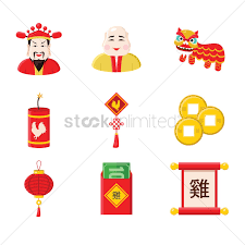 new year items collection of new year items vector image 1970221