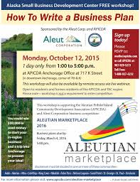 Plan 888 15 by Aleutian Marketplace Apicda Aleutian Pribilof Island Community