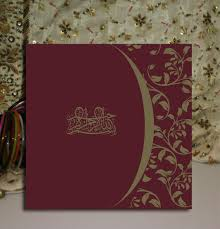 muslim invitation cards wedding invitation design toronto new beautiful wedding invitation