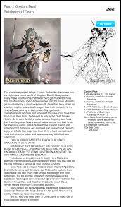 kingdom death monster 1 5 by kingdom death u2014 kickstarter