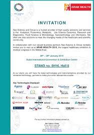 science invitation free printable invitation design