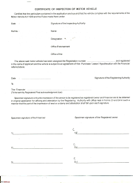 Authorization Letter Format For Bike Buying A Car Through The Csd Edit Revised Eligibility Criteria