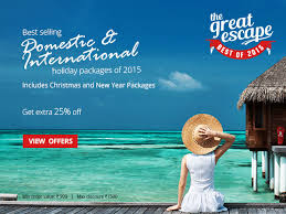 groupon india coupon flat 25 packages for