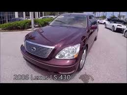 2006 lexus ls430 review used 2006 lexus ls 430 near fort myers and estero