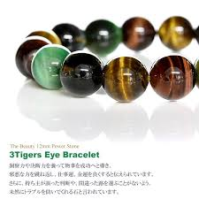 color stone bracelet images E mix rakuten global market power stone bracelet tiger eye x jpg