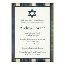 hebrew bar mitzvah invitations announcements zazzle