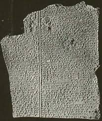 gilgamesh flood myth wikipedia the epic of gilgamesh probable source of aspects of biblical and