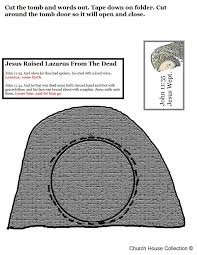 lazarus tomb cut out template picture jpg 1 019 1 319 pixels