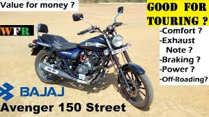 bajaj avenger 150 street the most comfortable city bike