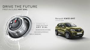 renault kwid specification automatic kwid amt
