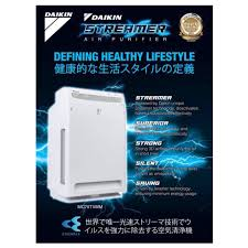 daikin mc70tvmm streamer air purifier with wireless remote
