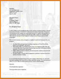 7 examples of thank you letters resume reference