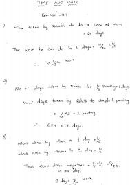 time and work rd sharma class 8 solutions